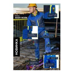 "Брюки ""AKER WORK"" (Эйкер ворк) Helly Hansen Work Wear"